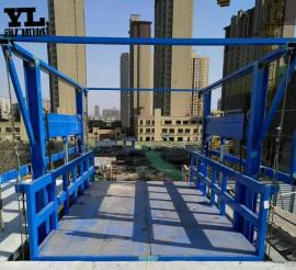 双缸双臂导轨式、链条式升降平台、升降货梯、液压杂货货梯