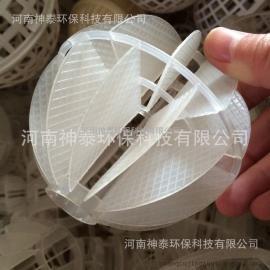 除氯气、除氧气、除二氧化碳专用多面空心球填料
