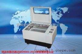 ZD-85�p功能�庠『�卣袷�器/�p功能�庠『��u床
