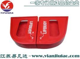 760×700×200mm玻璃钢救生圈释放器、救生圈释放盒装置2个为一对