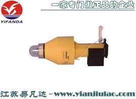华燕本质安全型救生圈自亮浮灯、FBQD2干电池本安型防爆救生圈灯