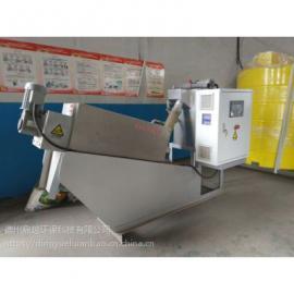 叠螺式污泥脱水机叠螺机固液分离机全自动污泥污水处理设备
