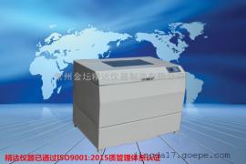 ZWY-211B(原ZHWY-211B) 豪华型大容量全温度恒温摇床