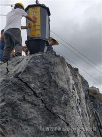 大型岩石开采劈裂机矿山开山机