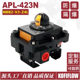 APL-423N接近式限位开关盒 感应开关 传感器NBB2-V3-Z4L NO 24V