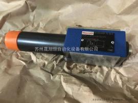 清库存REXROTH叠加式液控单向阀力士乐品牌Z2S6-1-6X/