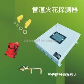 家具厂火花探测器 木工砂光机适用火星探测器