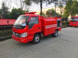 福田2吨小型水罐消防车消防灭火性能