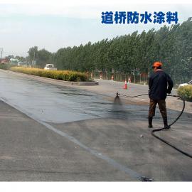 桥面防水涂料A道桥桥面防水涂料A桥面防水涂料施工