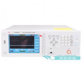 扬子YD2883-3/YD2883-5/YD2883-5A 匝间耐电压测试仪