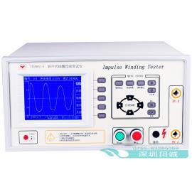 扬子YD2882-3/YD2882-5/YD2882-5A匝间耐电压测试仪
