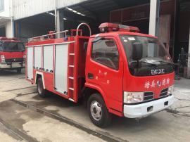 国五东风蓝牌2吨水罐消防车消防灭火性能