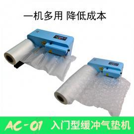 气垫充气机 缓冲气垫机 填充空气包装机PIF 奥创气柱充气机