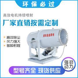 射雾器抑尘喷雾器结构