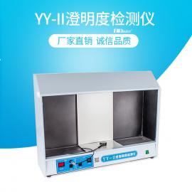 注射液澄明度检测仪22W,双工作面注射液澄明度检测仪