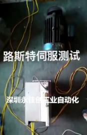 路斯特cdd34.008.w2.2变频器红灯闪故障维修