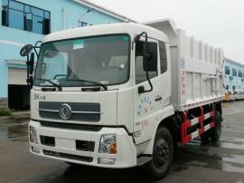 东风天锦对接式垃圾车(12-17方)