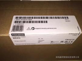 热销精智面板 6AV2124-0GC01-0AX0 7寸彩屏代理