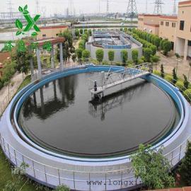 制药废水处理工程