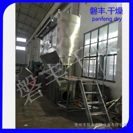 XF系列卧式沸腾床烘干机 磐丰提供 化工原料专用沸腾床干燥机