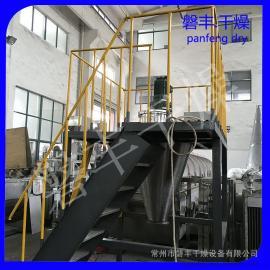 磐丰提供双螺杆锥形混合机 容积可选 加料方便 双螺旋锥形混合机