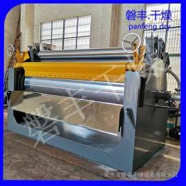 导热油加热型滚筒刮板干燥机 有压力容器证书 HG-1.6x1.8型刮板