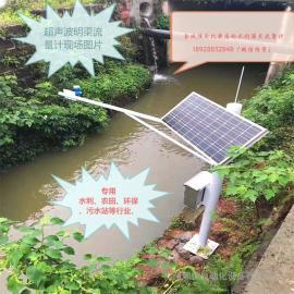 智能河床灌区流速仪流量计水电站河床渠道流量计