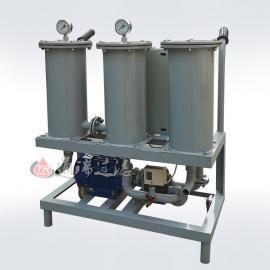 超压报警YL-B-50变压器油5微米三级小型滤油小车