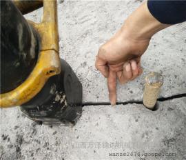 沟槽开挖岩石开挖液压劈裂机设备一天破石方量