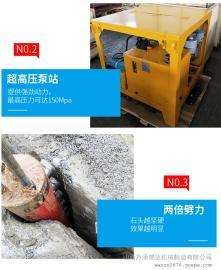 采石场荒料开采矿山机器劈裂机