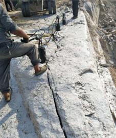 钻孔后破裂石头开山机岩石开凿方法