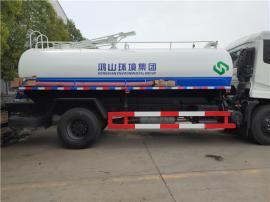 拉有机肥全封闭粪污车/15吨猪粪鸡粪牛粪运输车/粪污收集运输车
