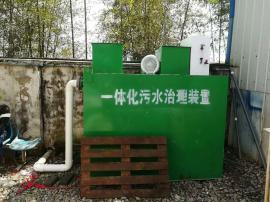 小型无动力生活污水处理一体机