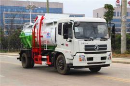 东风天锦12吨餐厨垃圾车