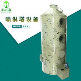 造粒废气油烟异味净化器 PP喷淋塔水循环降温压尘洗涤塔