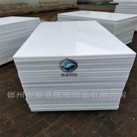 泰科纳900万超高分子量聚乙烯板 不吸水UPE板规格