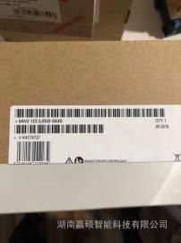 西门子触摸屏 6AV2123-2JB03-0AX0 新一代精简面板 9寸代理