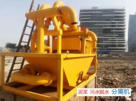 泥浆砂石脱水设备分离机