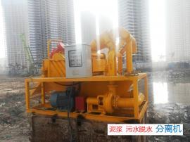 污泥脱水压滤机分离器