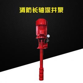 XBD长轴深井消防泵立式长轴水泵消防井用潜水泵消防水池专用