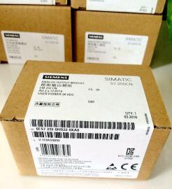 西门子PLC 模块EM232 6ES7 232-0HB22-0XA8