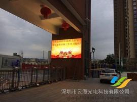 户外p4/p5/p6/p8/p10常用型号/10平方LED显示屏造价清单