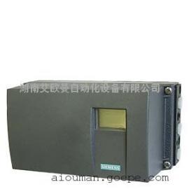6DR5210-0EN11-0AA9 R1D西门子阀门定位器,智能版 技术支持