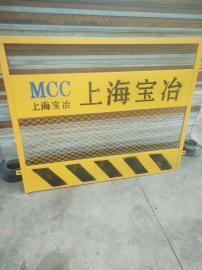 检修洞口安全防护网 基坑临边防护网 电梯施工安全防护网