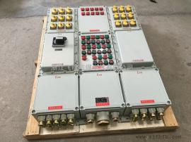 BXD 防爆动力配电箱 飞航防爆