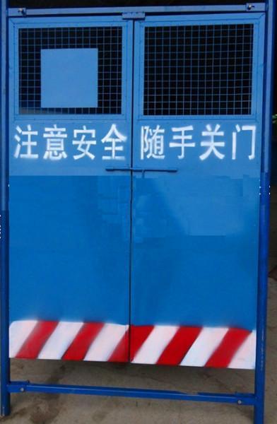 电梯安全防护门 现场施工防护安全设施
