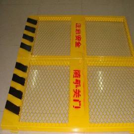 施工电梯安全防护门单位安全施工 现场施工防护设施