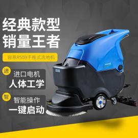 容恩手推式电动洗地机R50B昆山工厂物业用全自动拖地机