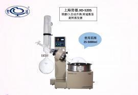 旋�D蒸�l器XD-5205【�t德】5升水浴(RE-5205的升�版)