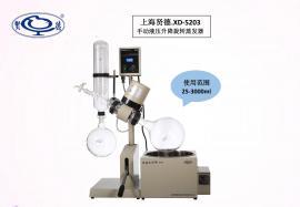 旋转蒸发器XD-5203【贤德】3升水浴(原RE-5203升级版)